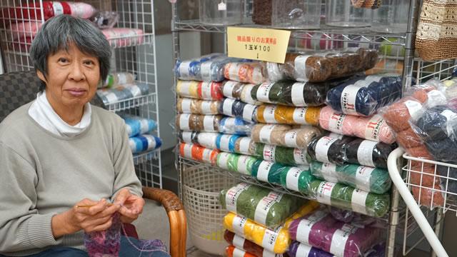 横山毛糸店