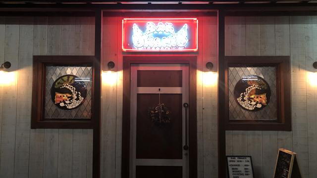 Bar Swami's