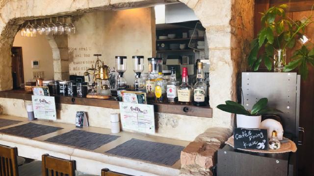 Cafe&Dining Kuu