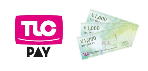 TLC Pay