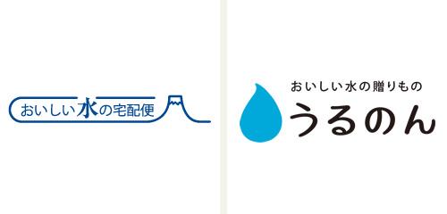 TOKAI おいしい水