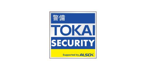 TOKAI セキュリティ