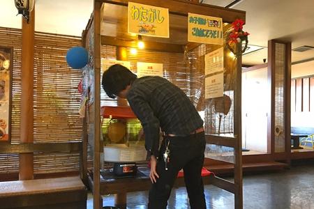かつ蔵 草薙店