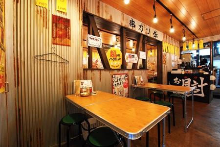 串カツ拳 伝承店