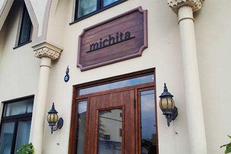 michita