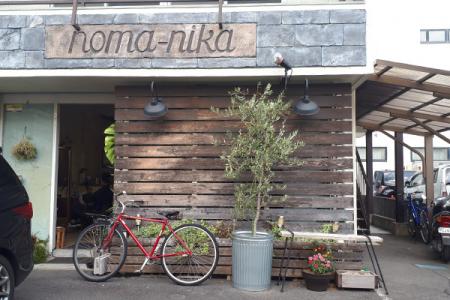 noma-nika
