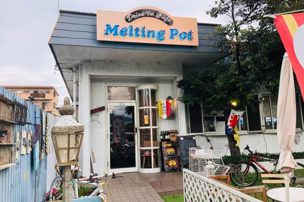 カフェ メルティングポット