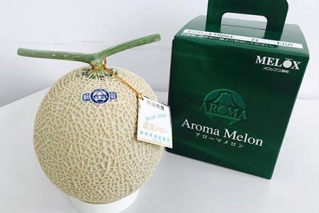 静岡県温室農業協同組合 静南支所