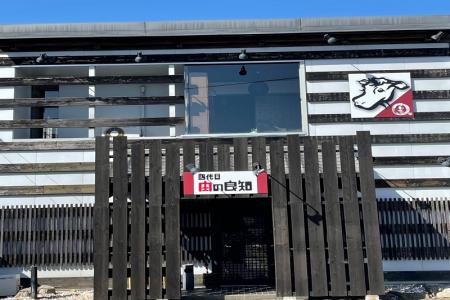 すきしゃぶ とんかつのかねまる 藤枝店