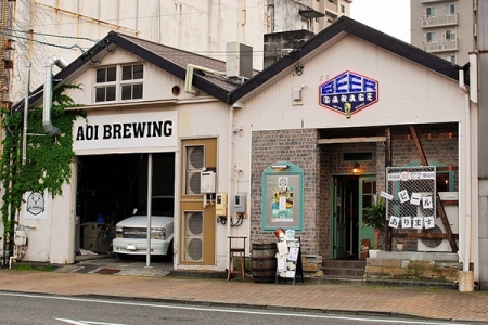 AOI BREWING併設ビアバー BEER GARAGE