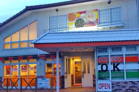 ルプラチミ ガンジー島田 3号店