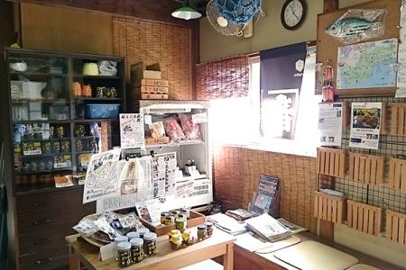 カネオト 石橋商店